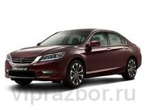 Honda Accord IX Седан