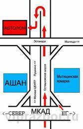 Разборка на Осташковском шоссе