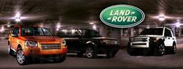 Land Rover | Лэнд Ровер разбор, развал Москва - Ferio ru