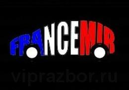 Francemir-ru - запчасти бу на Пежо, Рено, Ситроен