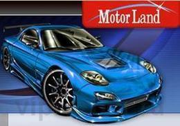 Motorlandby-ru - Разборка Авто