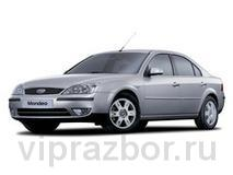 Ford Mondeo III Седан