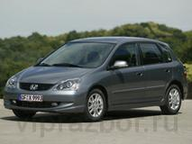 Honda Civic VII Хэтчбек 5 дв.