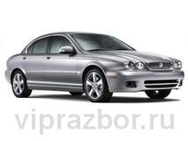 Jaguar X-Type Седан