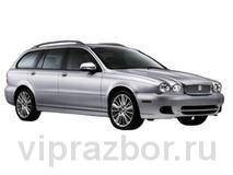 Jaguar X-Type Универсал 5 дв.