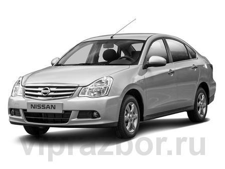 Разборки Nissan (Ниссан)